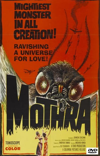 dvd-cover-mothra